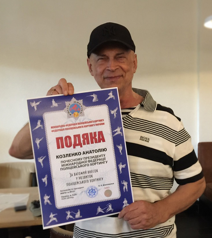 Козленко Анатолій Григорович - Козленко Анатолий Григорьевич